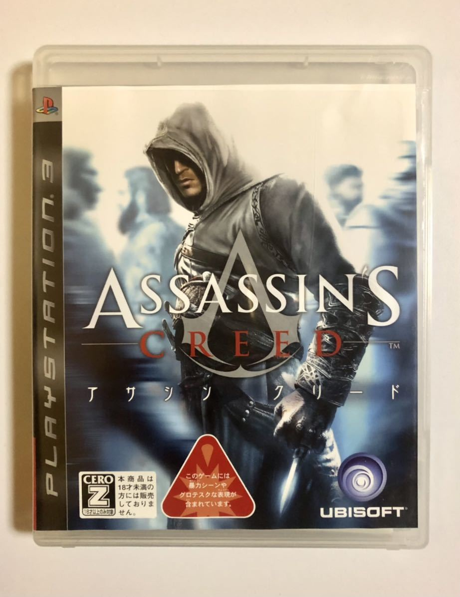 PS3 アサシン クリード assassin's creed プレステーション3PS3ソフト