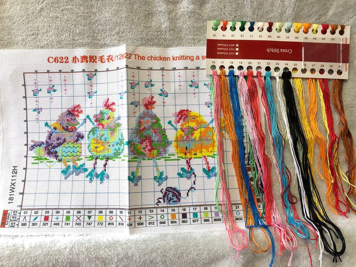 クロスステッチ刺繍キット(C622)14CT