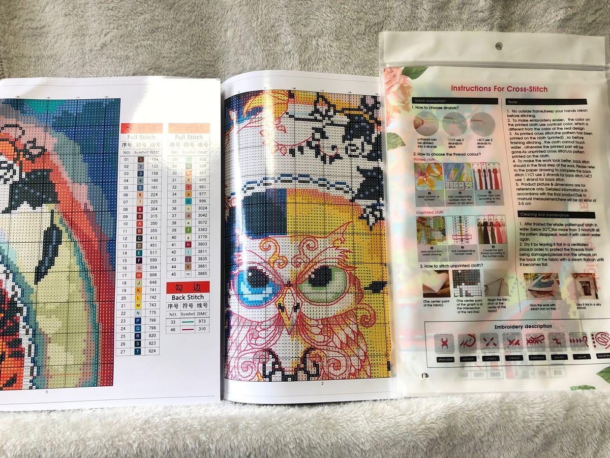 クロスステッチ刺繍キット(DA500)14CT