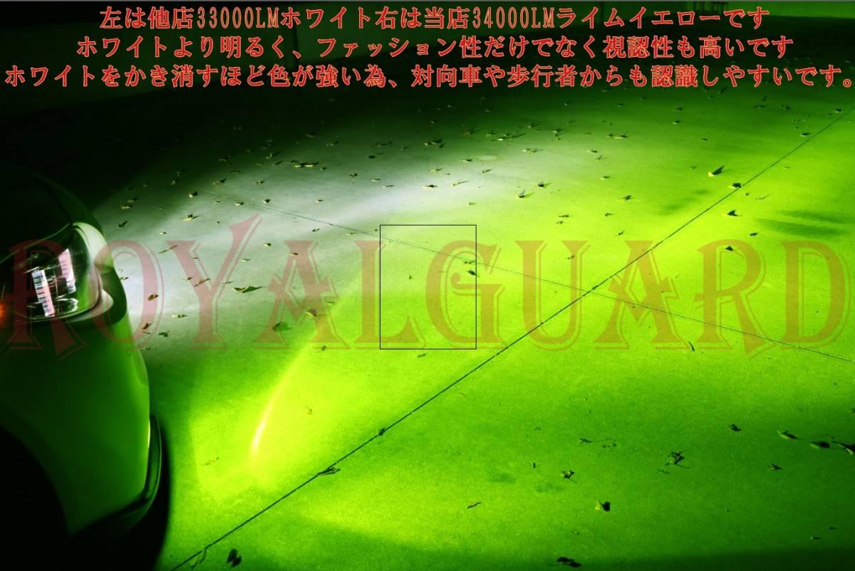 ロイヤルガード LEDフォグ H8 H11 H16 HB4 PSX26W 200系 ハイエース クラウン デリカ D5 20 30 アルファード ヴェルファイア プリウス_画像5