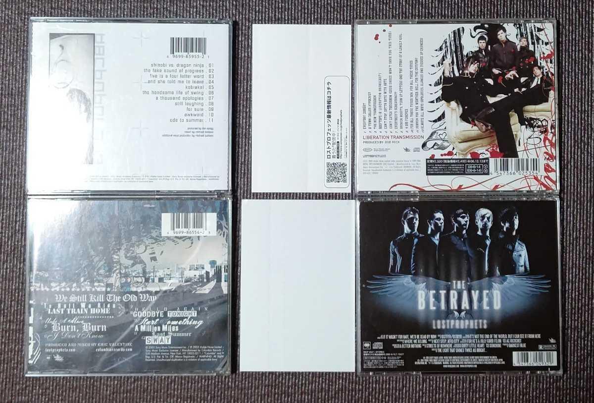 Lostprophets ロストプロフェッツ CD アルバム 4枚セット まとめ売り 即決 送料無料