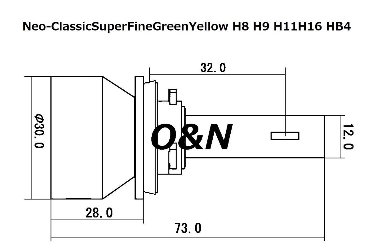 【G】O&N 爆光 SuperFineGreenYellow グリーンイエロー 4,100K 20,000LM 完璧なカットライン 拡散光無 H8 H9 H11 H16 HB4 MBエラー無し_画像10