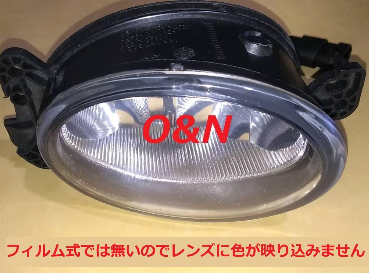 【G】O&N 爆光 SuperFineGreenYellow グリーンイエロー 4,100K 20,000LM 完璧なカットライン 拡散光無 H8 H9 H11 H16 HB4 MBエラー無し_画像9