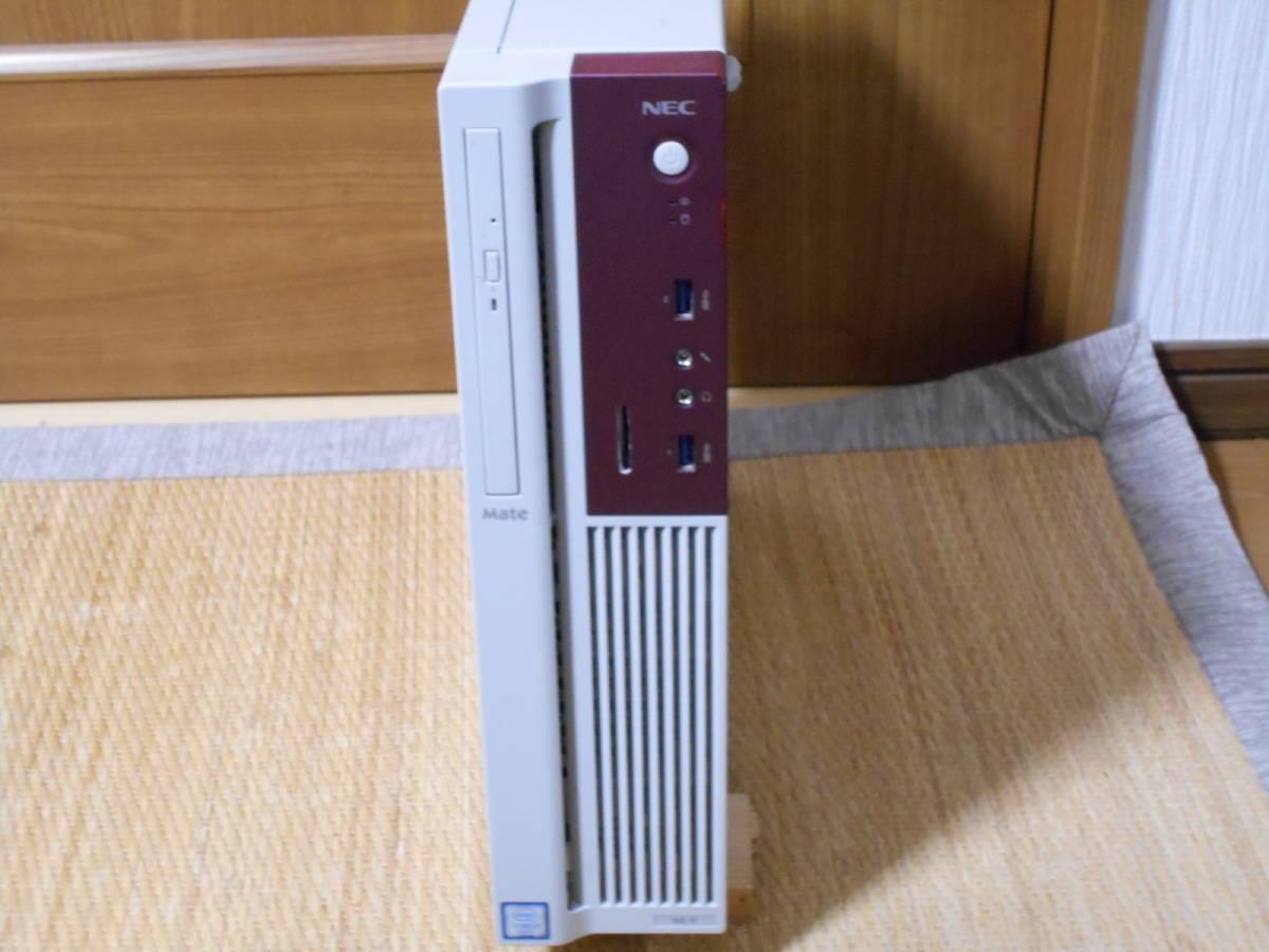 超!再生!NEC Mate i7-6700K 32GB M.2 SSDx1 2.5HDDx1,1T DVD(sup,mal) Geforce GTX 1050ti AX200無線ラン(Blue) Office (P,P)2019 Win10Pro