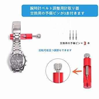 腕時計修理セット (10点セット)腕時計ベルト調整 腕時計修理ツール 工具セット 腕時計バンド調整_画像3