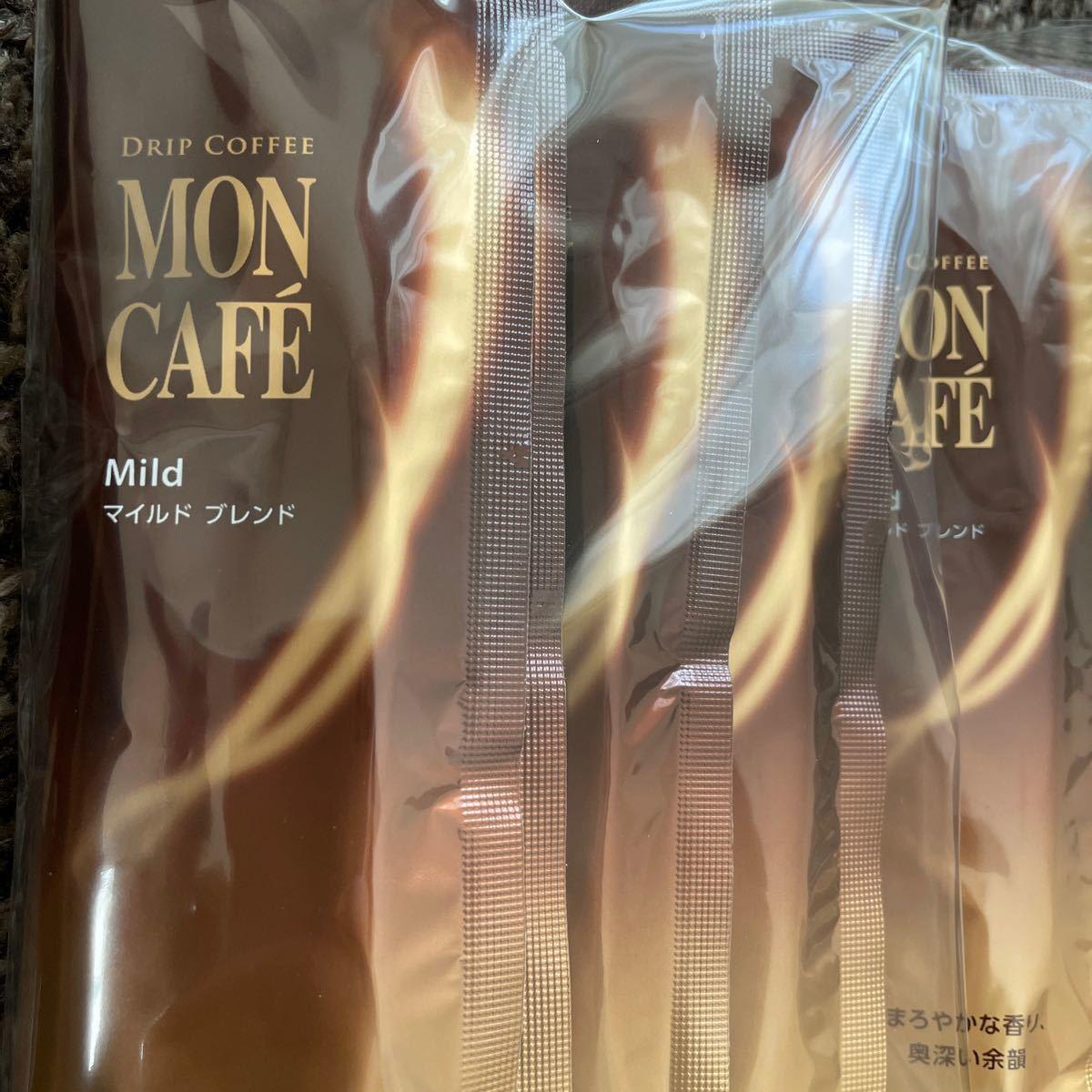 モンカフェ マイルドブレンド ドリップコーヒー コーヒーレギュラーコーヒー 15袋