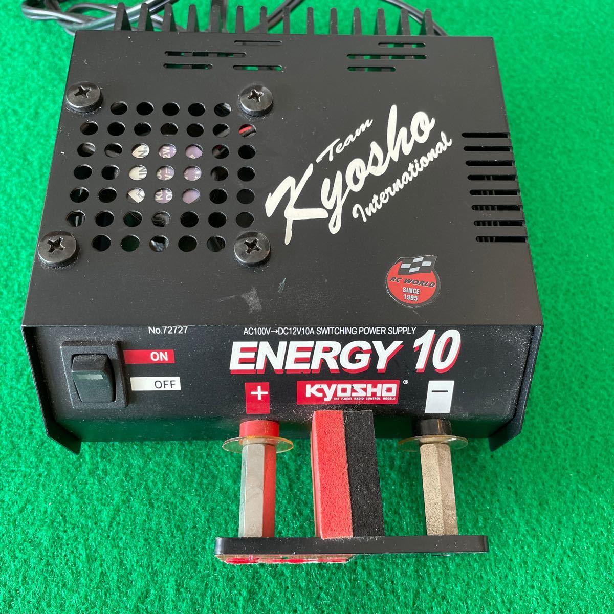 京商 ENERGYと充電器&放電器4点セット