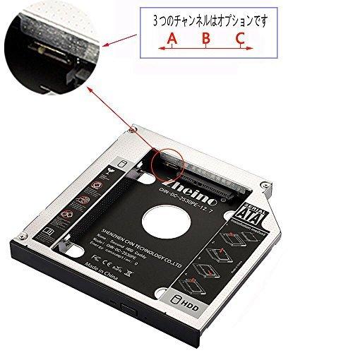 ★2時間セール価格★CHN-DC-2530PE-12.7 Zheino 2nd 12.7mmノートPCドライブマウンタ セカンド_画像5