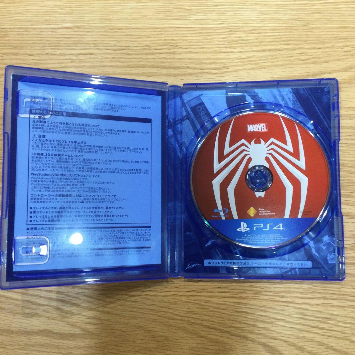 PS4スパイダーマン Marvel''s Spider-Man PS4