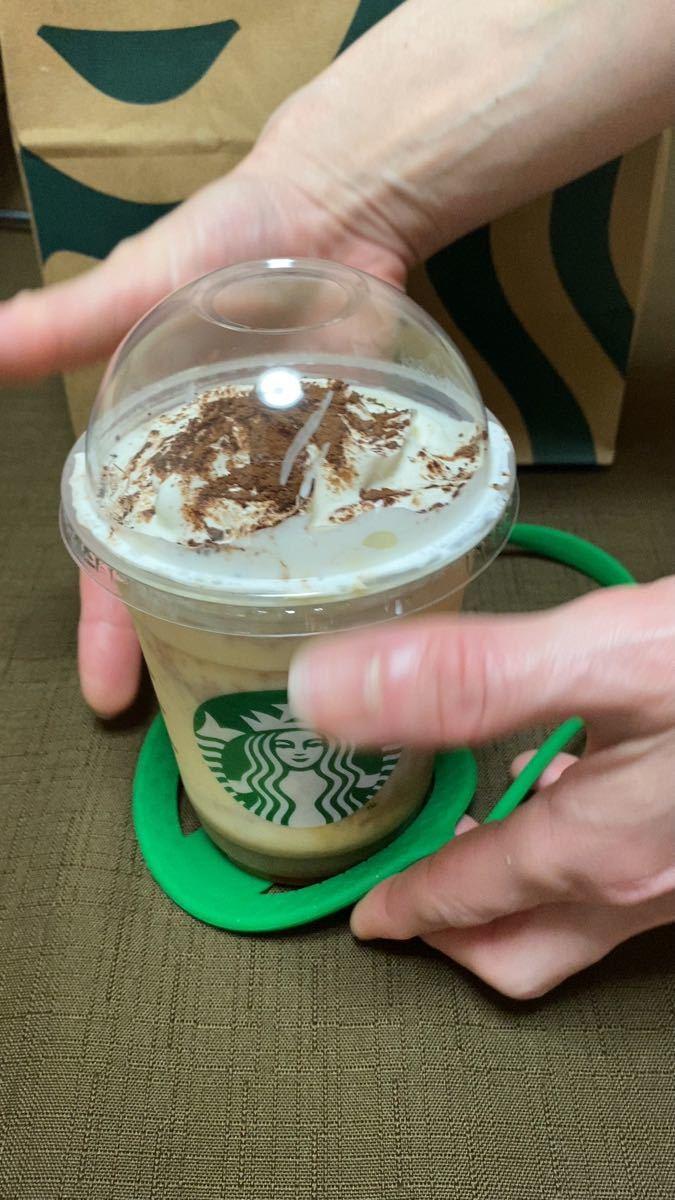 ドリンクカップホルダー 持ち運び スタバカップ セブンコーヒー 手が濡れない グリーン 緑