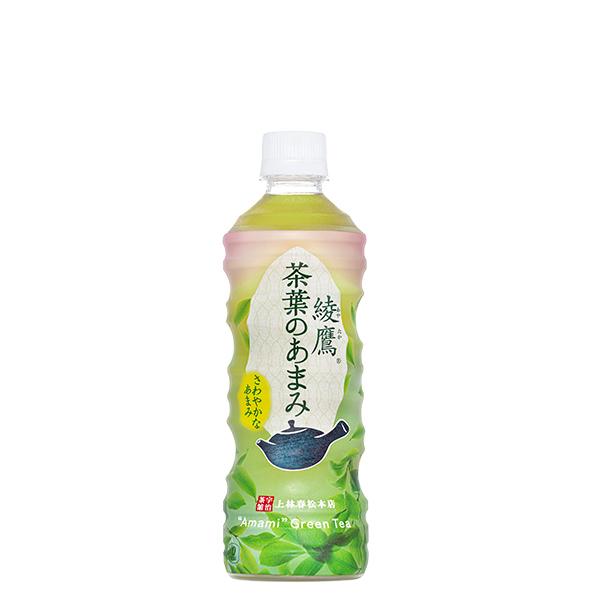 綾鷹 茶葉のあまみ 525ml 24本 (24本×1ケース) 緑茶 ペットボトル PET 安心のメーカー直送 コカコーラ社【送料無料】_画像1