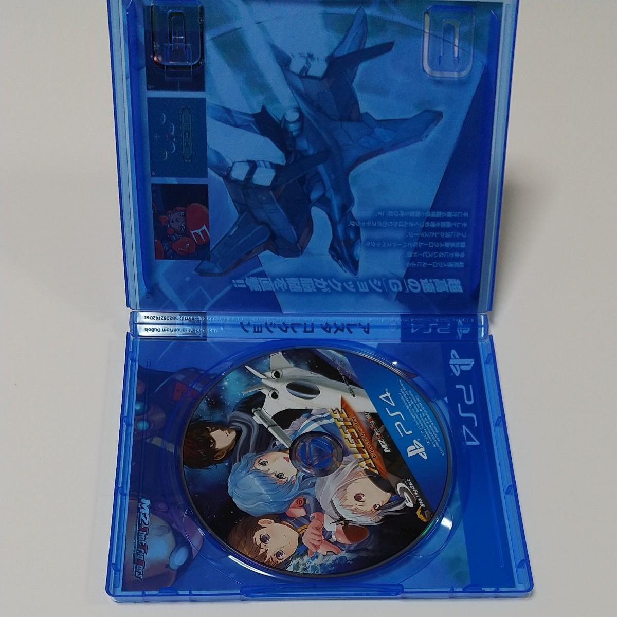 PS4    アレスタコレクション   シューティング