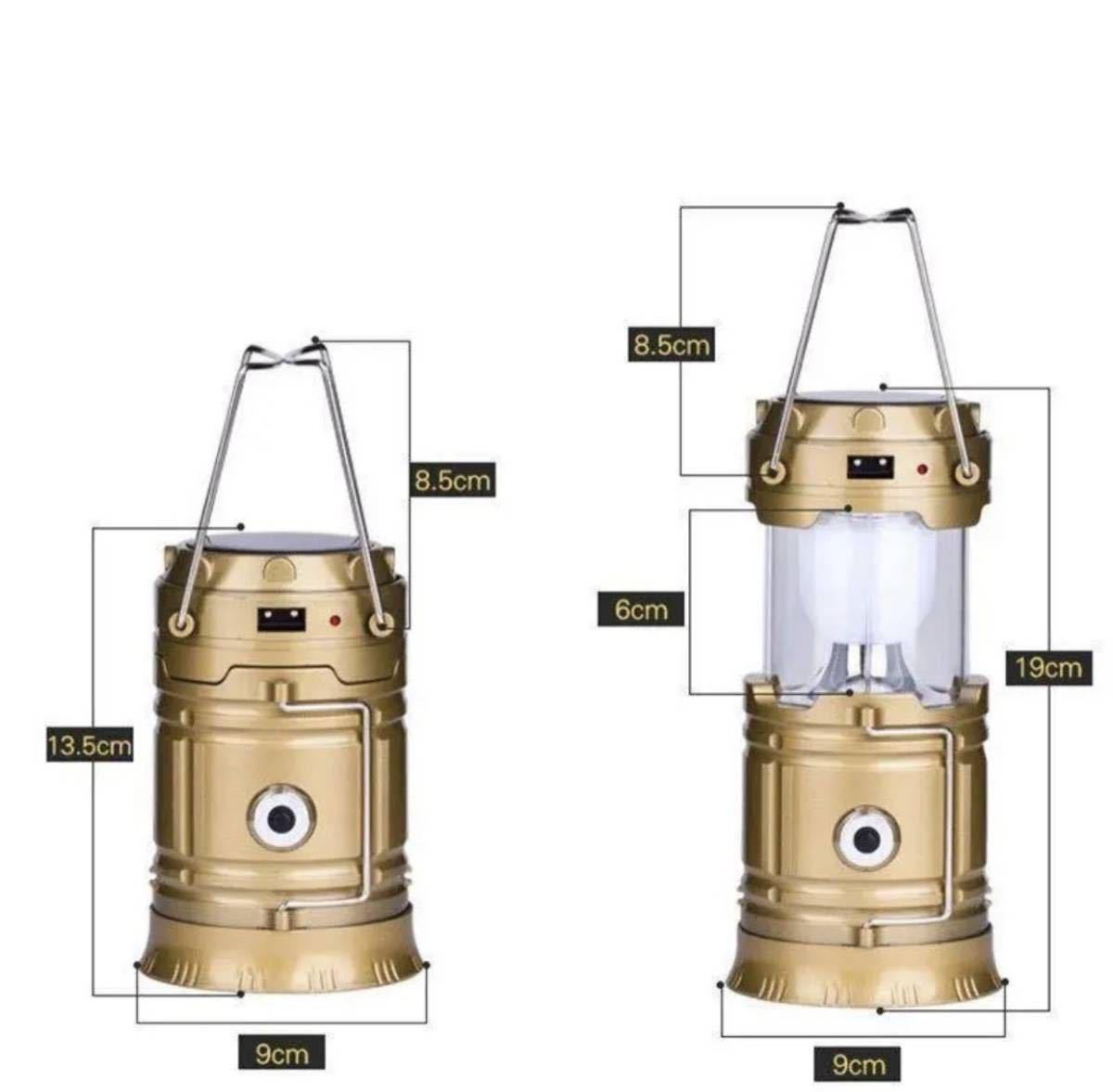 【2個セット】(ゴールド) LEDランタン 懐中電灯 ソーラーパネル搭載 usb充電式 2in1給電方法 防災 携帯式