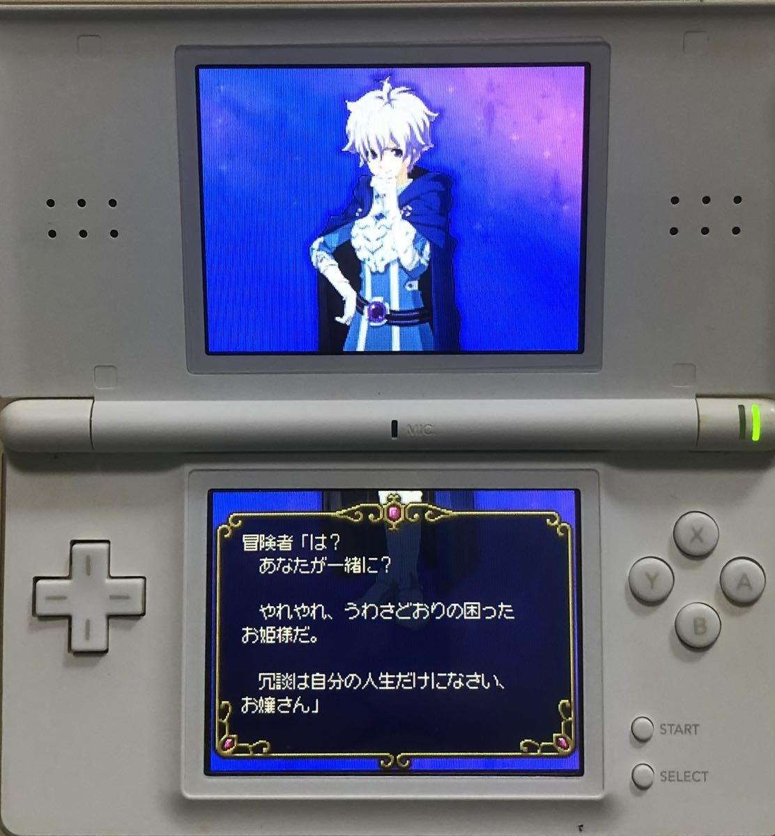 【動作良好】 DS 世界はあたしでまわってる ニンテンドーDS NINTENDO ゲームソフト カセット *動作確認画像有り