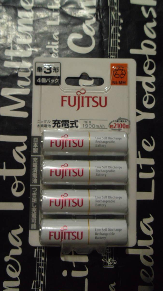 匿名ネコポス無料 日本製 FDK スタンダードタイプ ニッケル水素充電池 単3 AA 4本パック×2パック 計8本 富士通 ni-mh min.1,900mAh 2100回_画像1