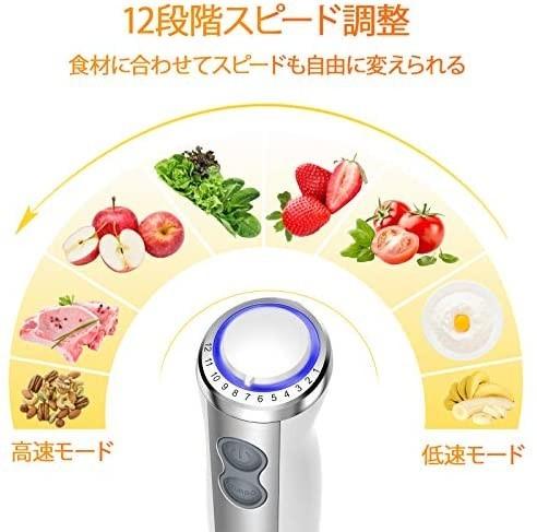 ハンドブレンダー 1台5役 離乳食 ブレンダー 泡立て器 800W 電動 ミキサー