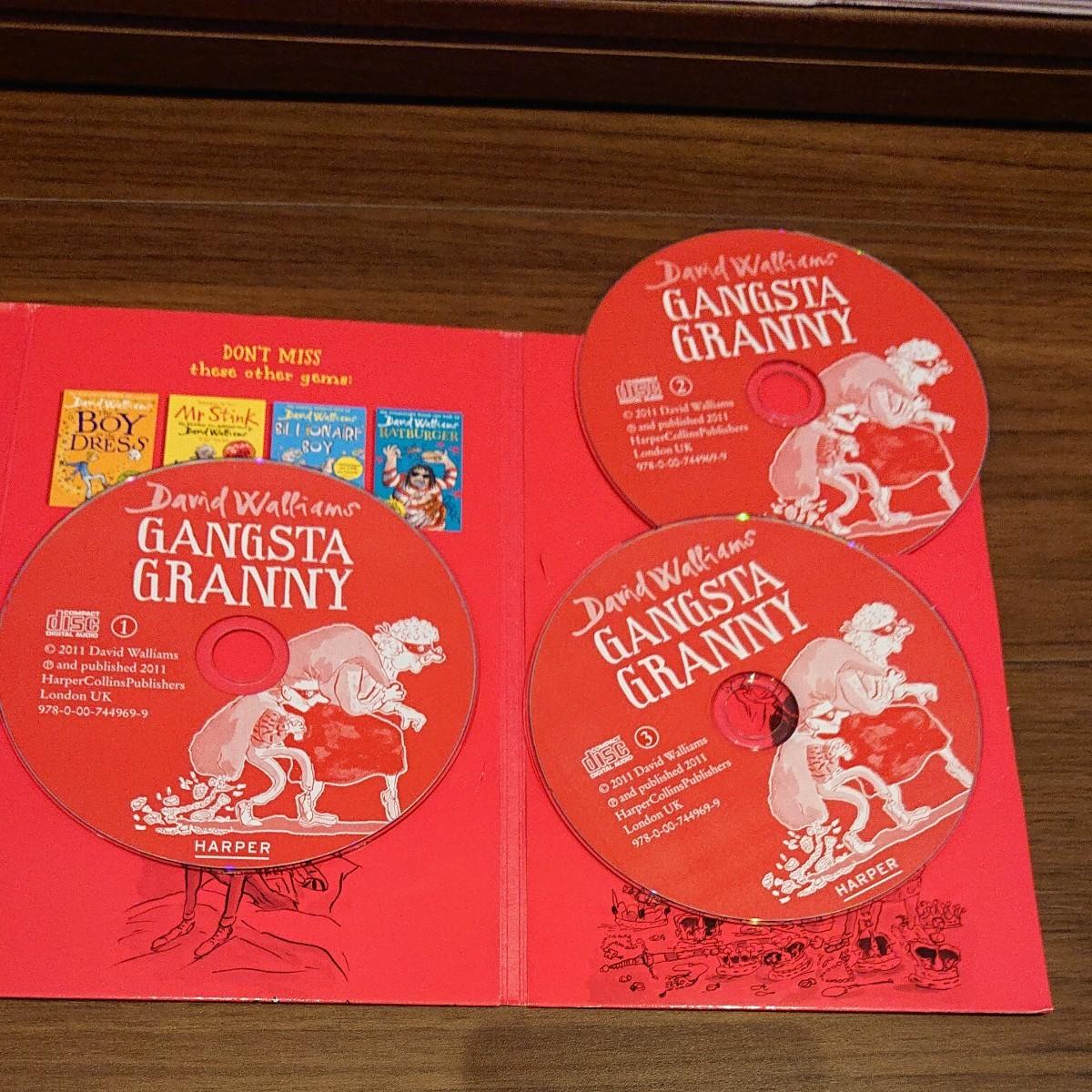 英語多読 英語絵本2冊CD3枚ずつセット