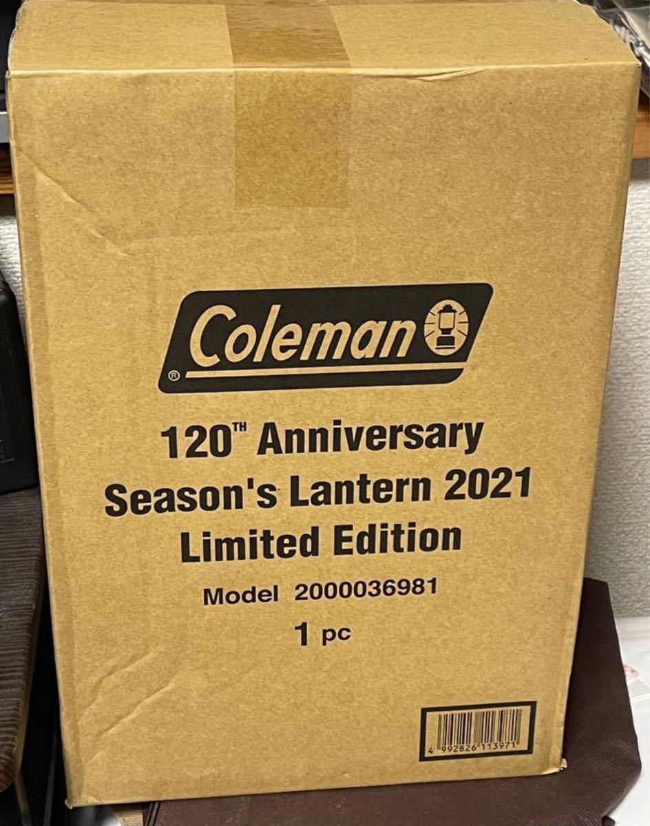 コールマン シーズンズランタン 2021 120周年 Coleman
