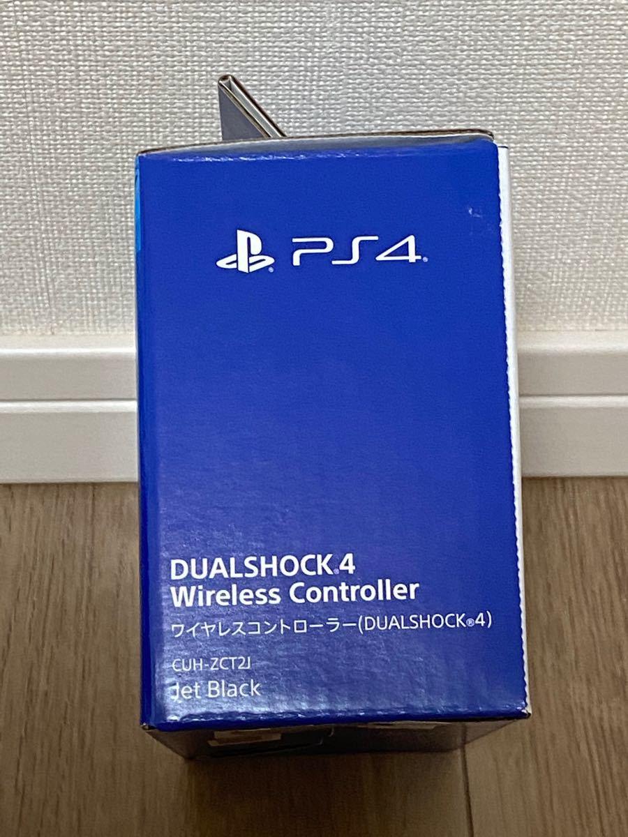 PS4 ワイヤレスコントローラー DUALSHOCK 4 ジェット ブラック