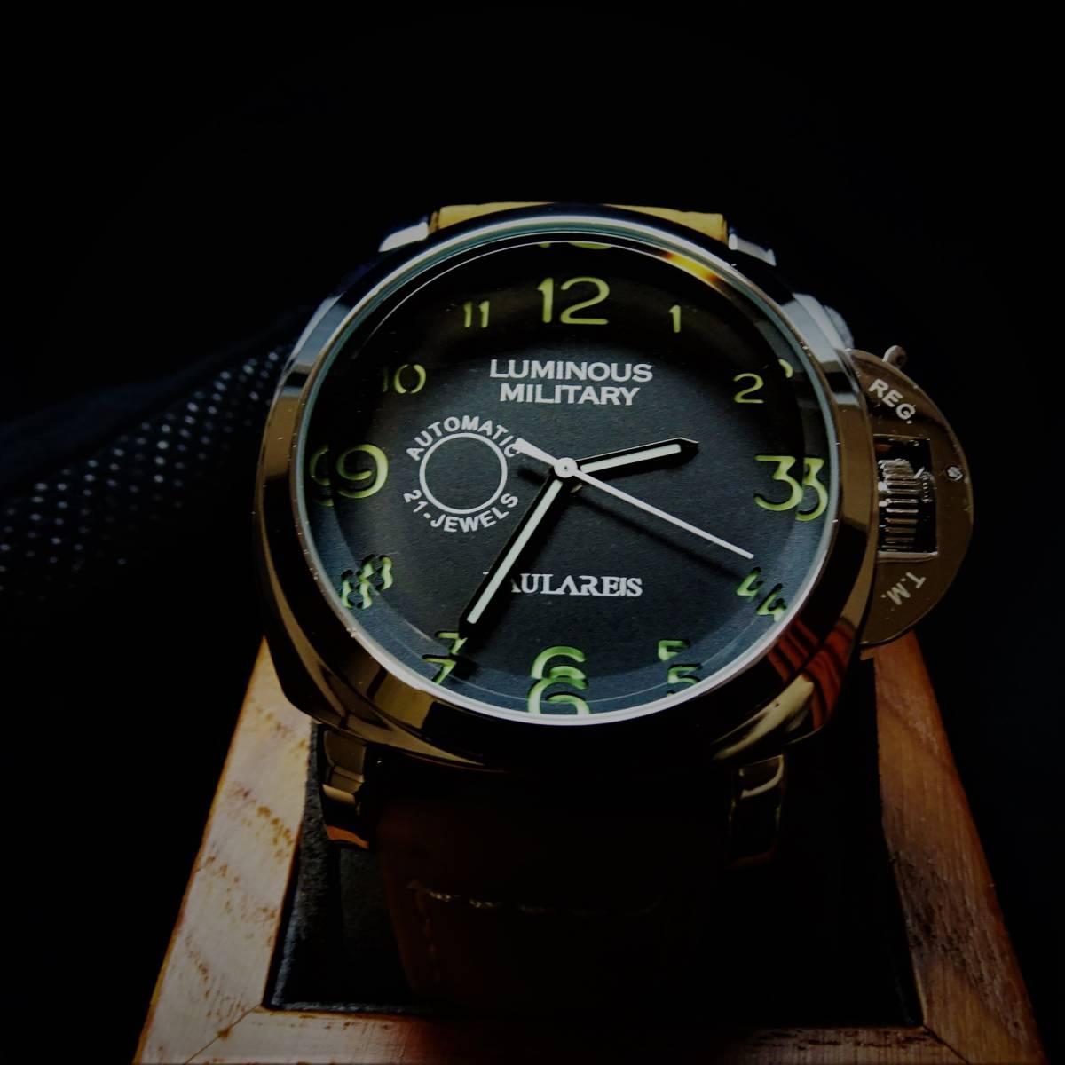 1円スタート〓新品自動巻機械式 メンズ 腕時計本革ブラウンベルトPAULAREIS ★LUMINOUS MILITARYミリタリーモデル★Sケース