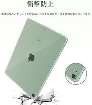 即決☆ QB透明 Maxku9Y-E7for iPad 10.9インチ 2020 ケース ソフト クリア 耐衝撃 薄型 軽量 透_画像3
