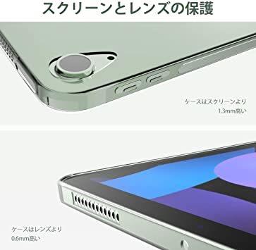 即決☆ QB透明 Maxku9Y-E7for iPad 10.9インチ 2020 ケース ソフト クリア 耐衝撃 薄型 軽量 透_画像4