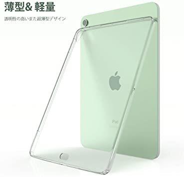 即決☆ QB透明 Maxku9Y-E7for iPad 10.9インチ 2020 ケース ソフト クリア 耐衝撃 薄型 軽量 透_画像6