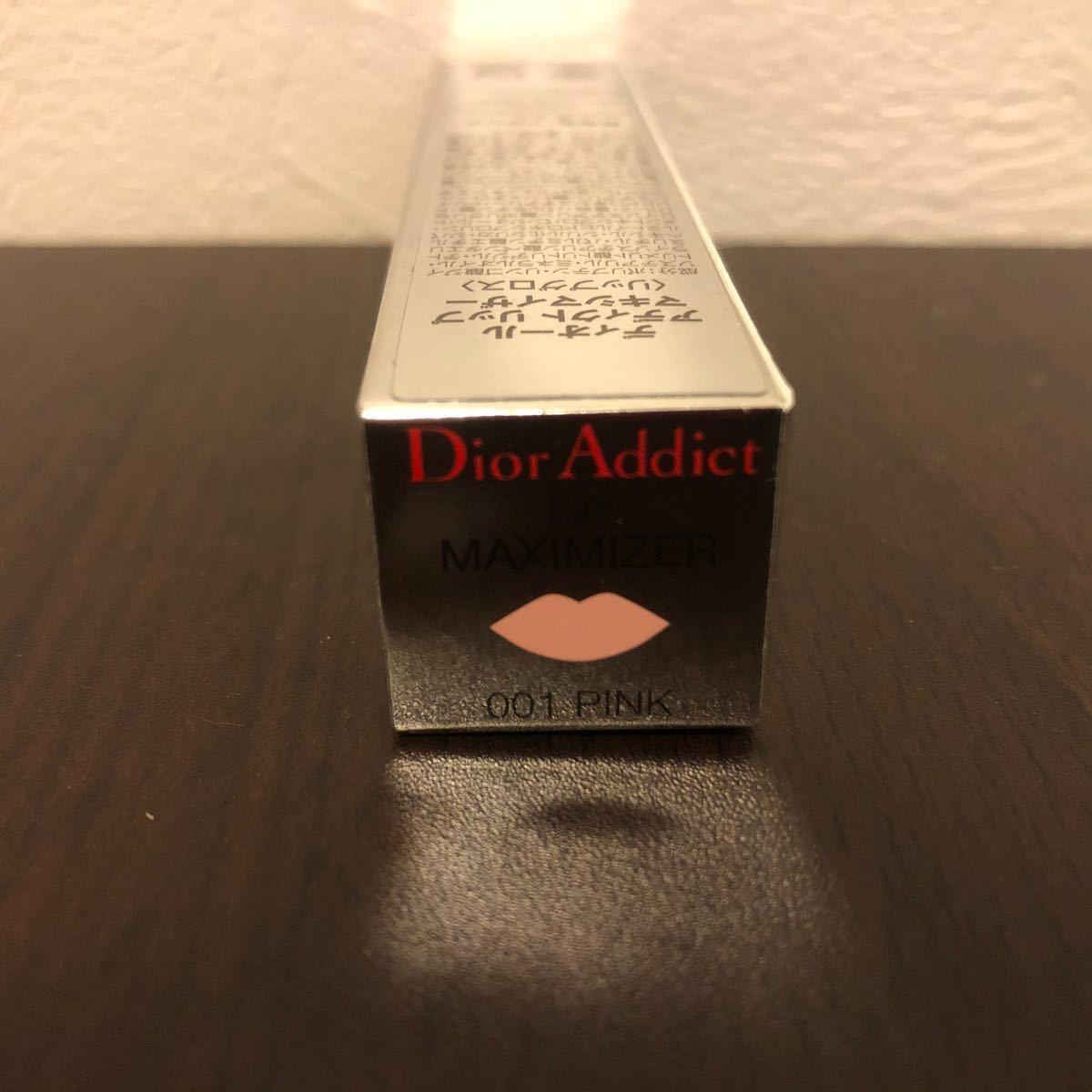 【新品】ディオール アディクト リップ マキシマイザー 001 ピンク  Dior