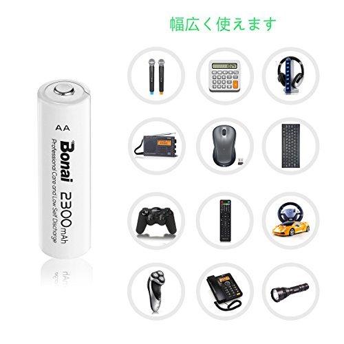 16個パック(高容量2300mAh 約1200回使用可能) BONAI 単3形 充電式電池 ニッケル水素電池 16個パック PS_画像7