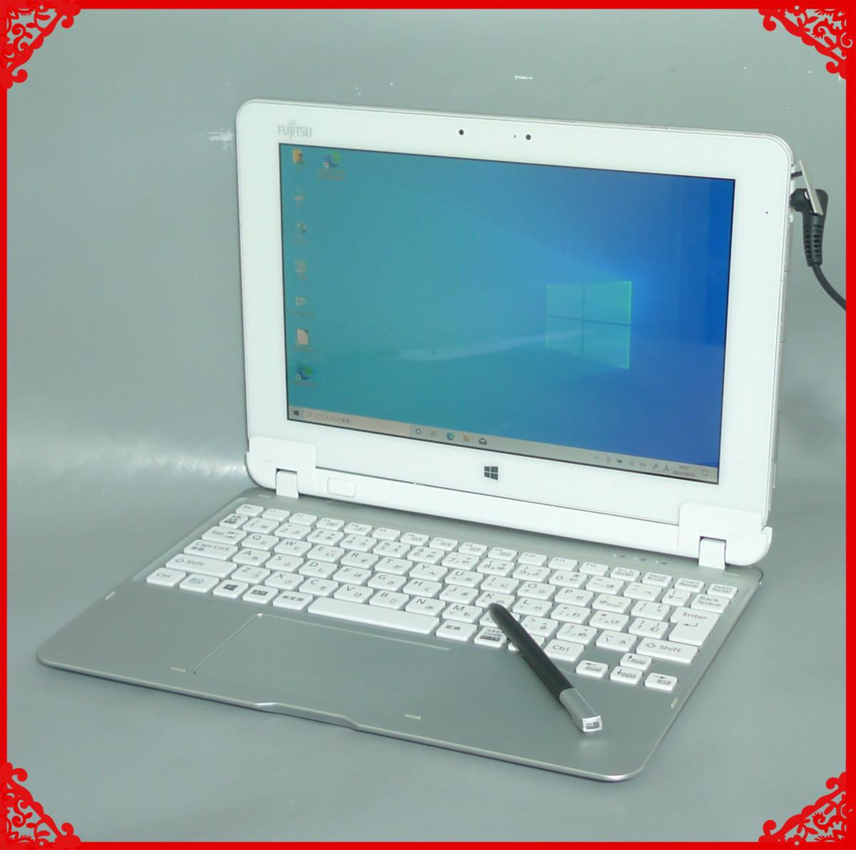 1円~ 高速eMMC64GB 1台限定 中古良品 タブレット 10.1型 Fujitsu Q584/H Atom 4GB 無線 webカメラ Bluetooth Windows10 LibreOffice