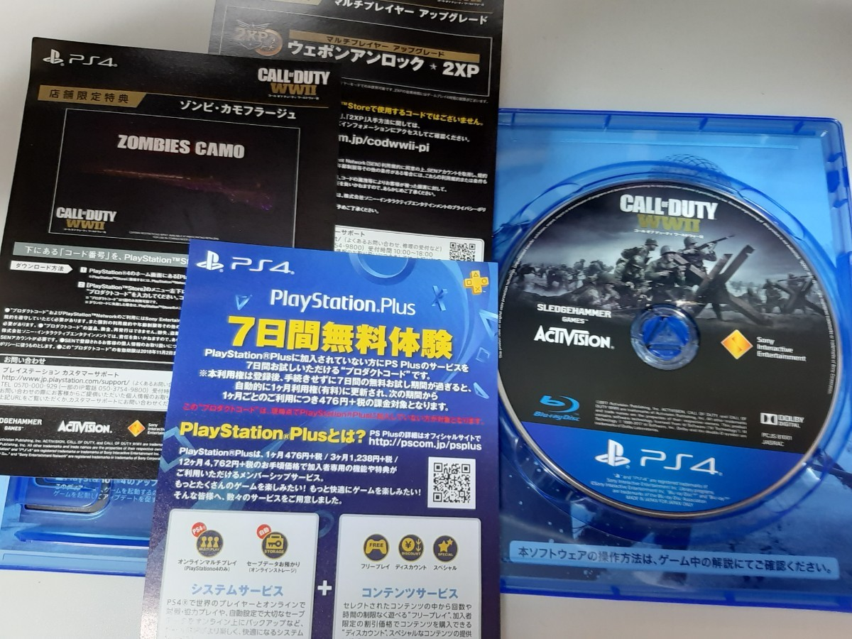 PS4 コールオブデューティ ワールドウォー2 CALL OF DUTY WW2