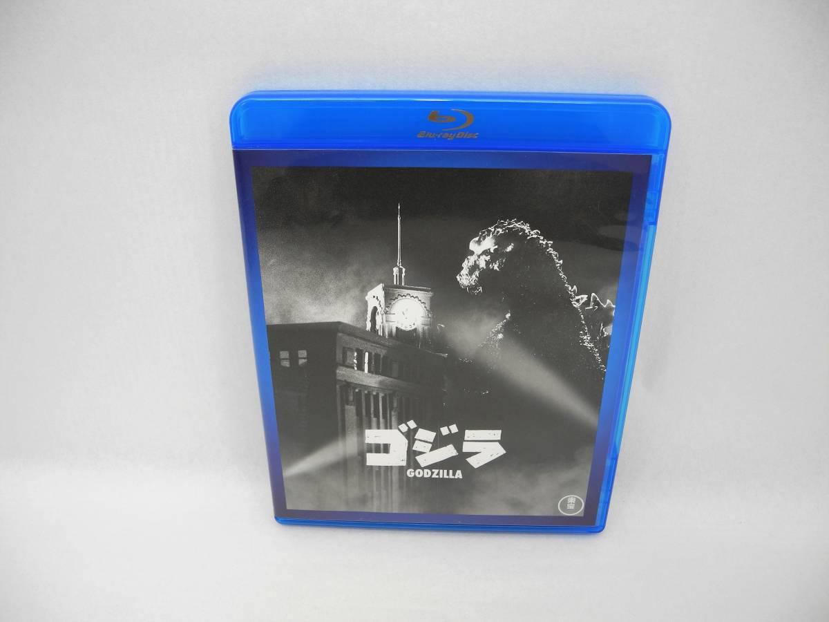 D11132【Blu-ray】ゴジラ(昭和29年度作品)【60周年記念版】_画像1