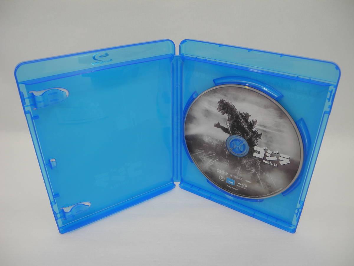 D11132【Blu-ray】ゴジラ(昭和29年度作品)【60周年記念版】_画像2