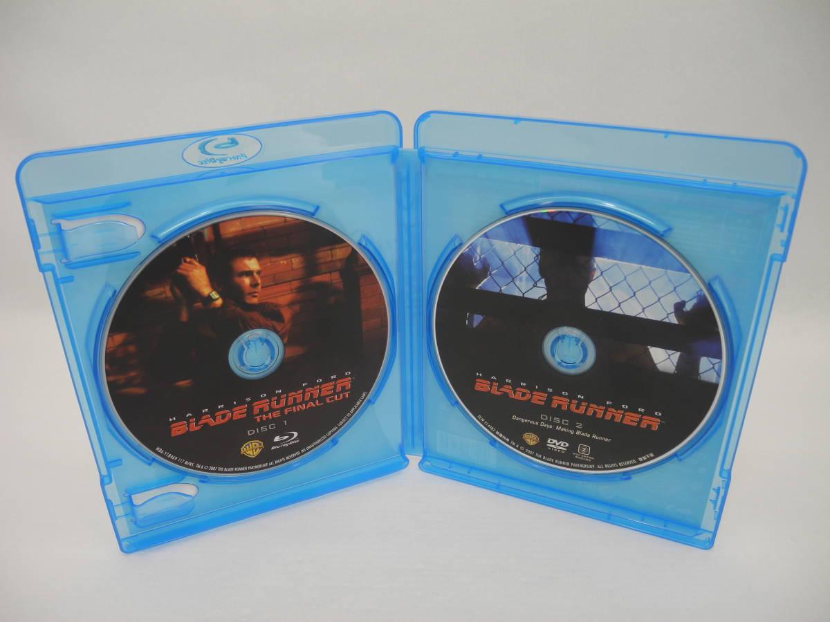 D11135【Blu-ray】ブレードランナー ファイナル・カット 2枚組 (日本語吹替無し・日本語字幕有り)_画像2