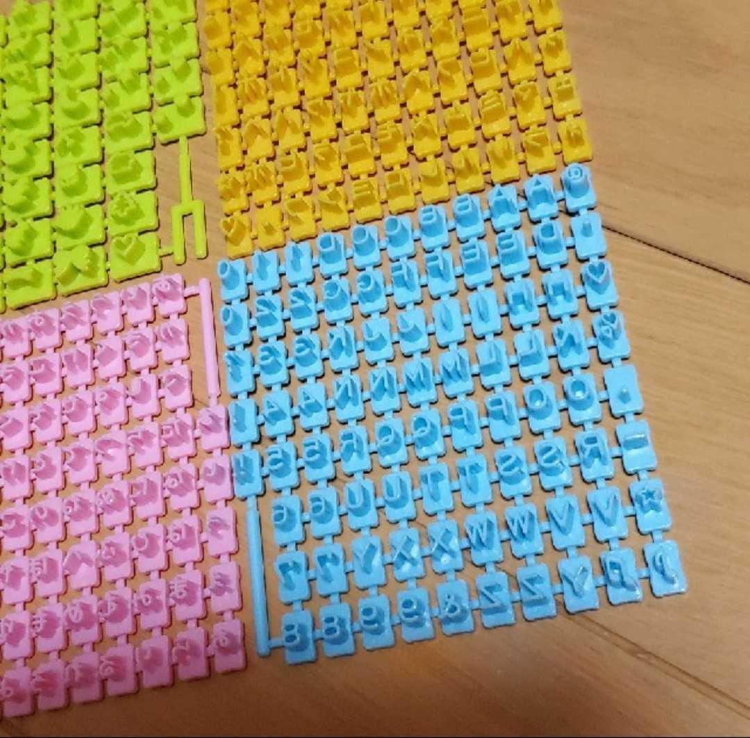 レザークラフト 革 刻印 セット ハンドメイド道具
