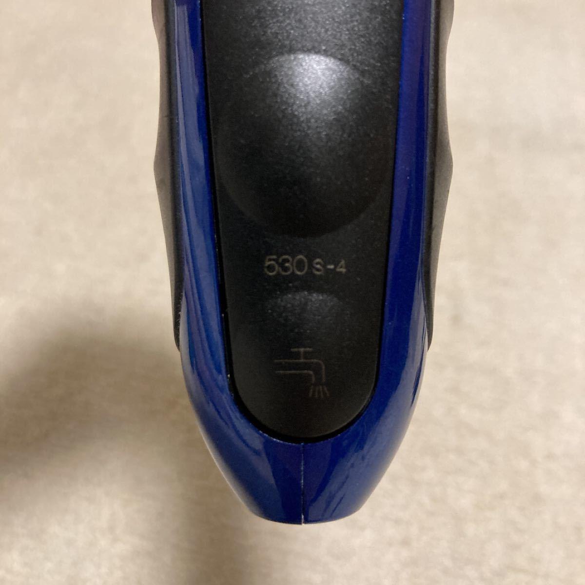 BRAUN ブラウン シェーバー Series5 530S-4 水洗い可能