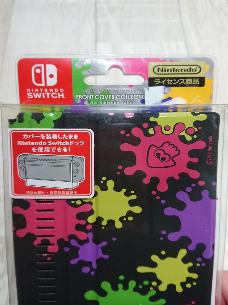 Switch フロントカバー スプラトゥーン スプラトゥーン2 Nintendo Switch  任天堂 ニンテンドースイッチ