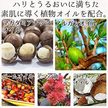 生姜とひまわりのマーブルソープ 80g 洗顔石鹸 固形 無添加 保湿 日本製 敏感肌 乾燥肌 しっとり_画像3