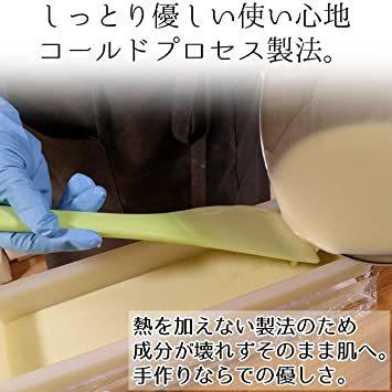 生姜とひまわりのマーブルソープ 80g 洗顔石鹸 固形 無添加 保湿 日本製 敏感肌 乾燥肌 しっとり_画像5
