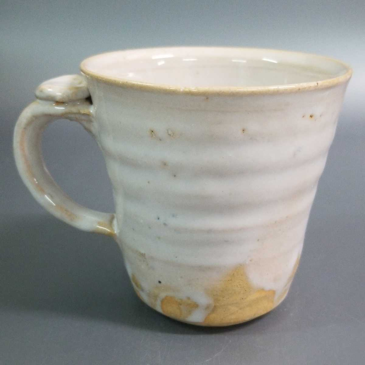 賜67)萩焼 渋谷泥詩 白萩マグカップ 珈琲器 茶器 未使用新品 同梱歓迎 _画像4