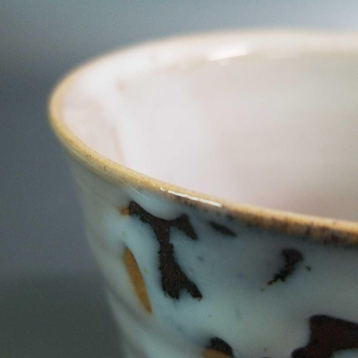 賜67)萩焼 渋谷泥詩 白萩マグカップ 珈琲器 茶器 未使用新品 同梱歓迎 _画像10