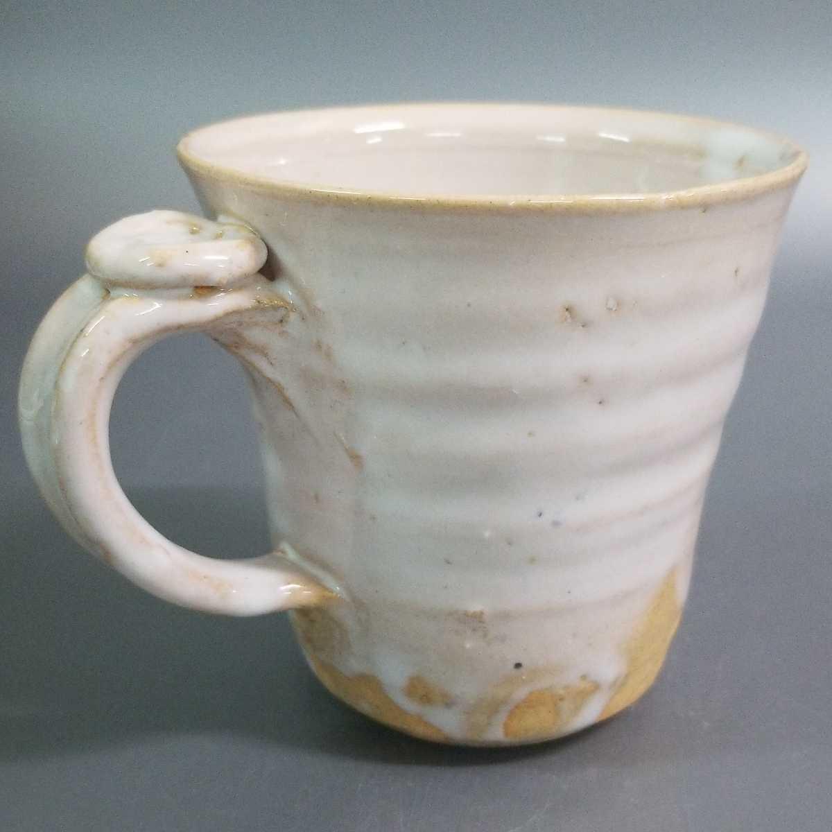賜67)萩焼 渋谷泥詩 白萩マグカップ 珈琲器 茶器 未使用新品 同梱歓迎 _画像3