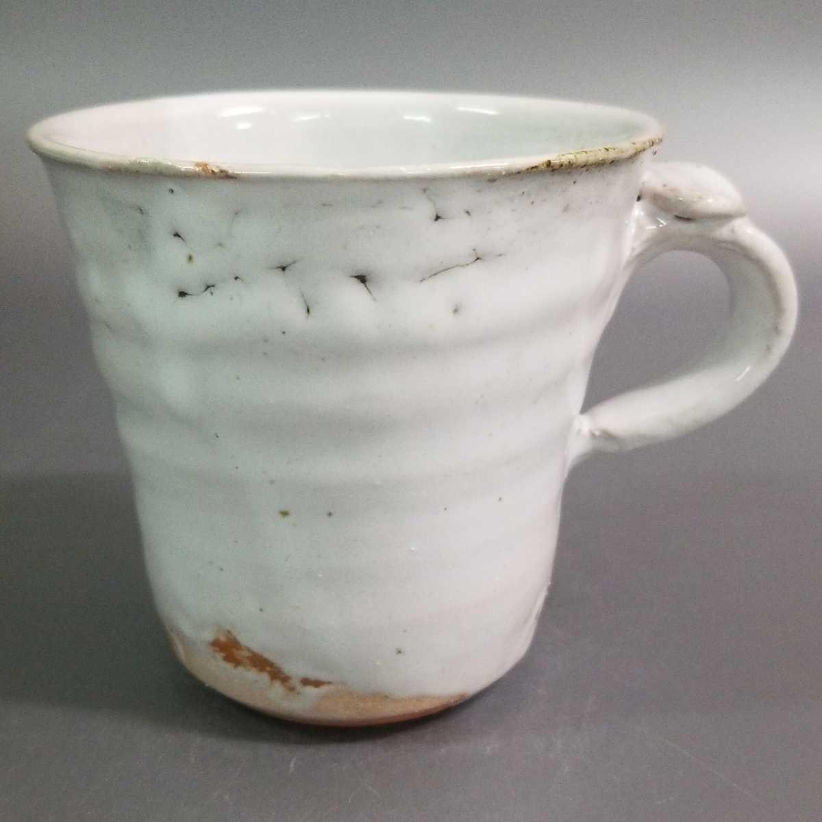 賜72)萩焼 渋谷泥詩 白萩マグカップ 珈琲器 茶器 未使用新品 同梱歓迎 _画像1