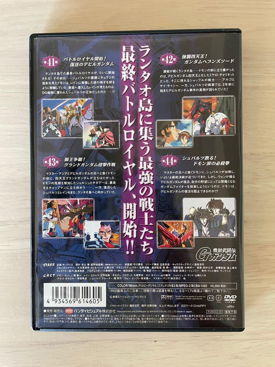 機動武闘伝Gガンダム  DVD全巻完結セット 全巻セット DVD