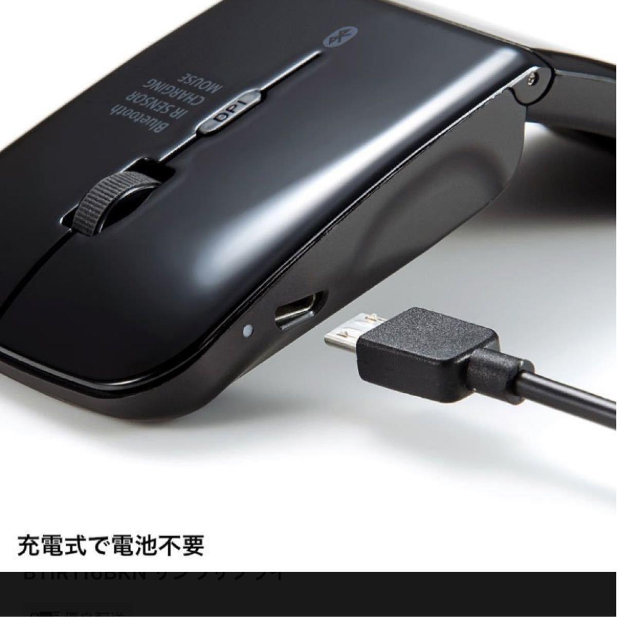 【本日限定値下げ】ワイヤレスマウス Bluetoothマウス