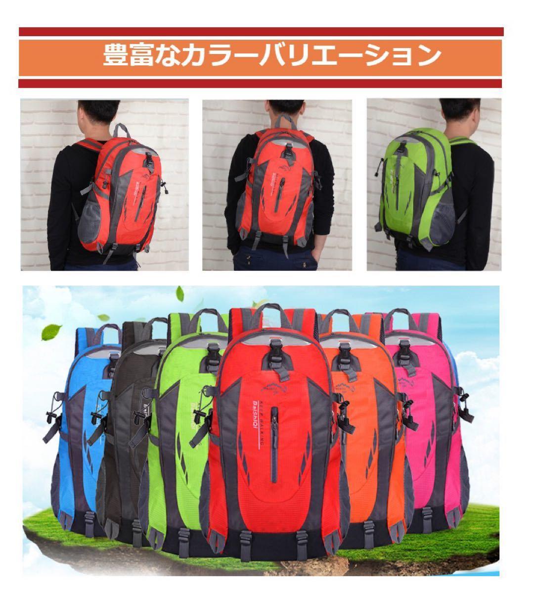 登山リュック 大容量 収納抜群 リュック バックパック 多機能男女兼用オレンジ色