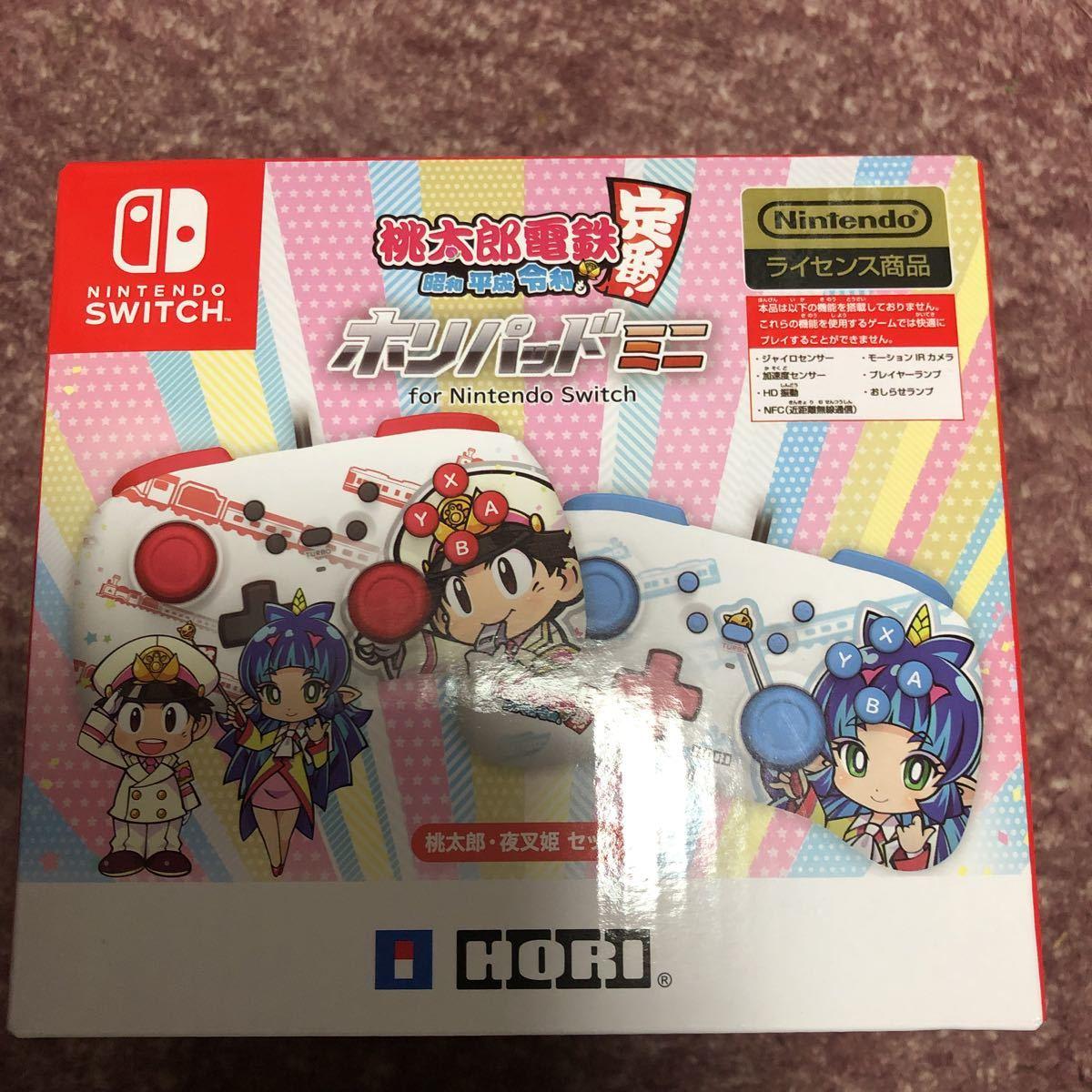 Nintendo Switch 桃鉄 桃太郎電鉄 ホリパットミニ 新品未使用品_画像1