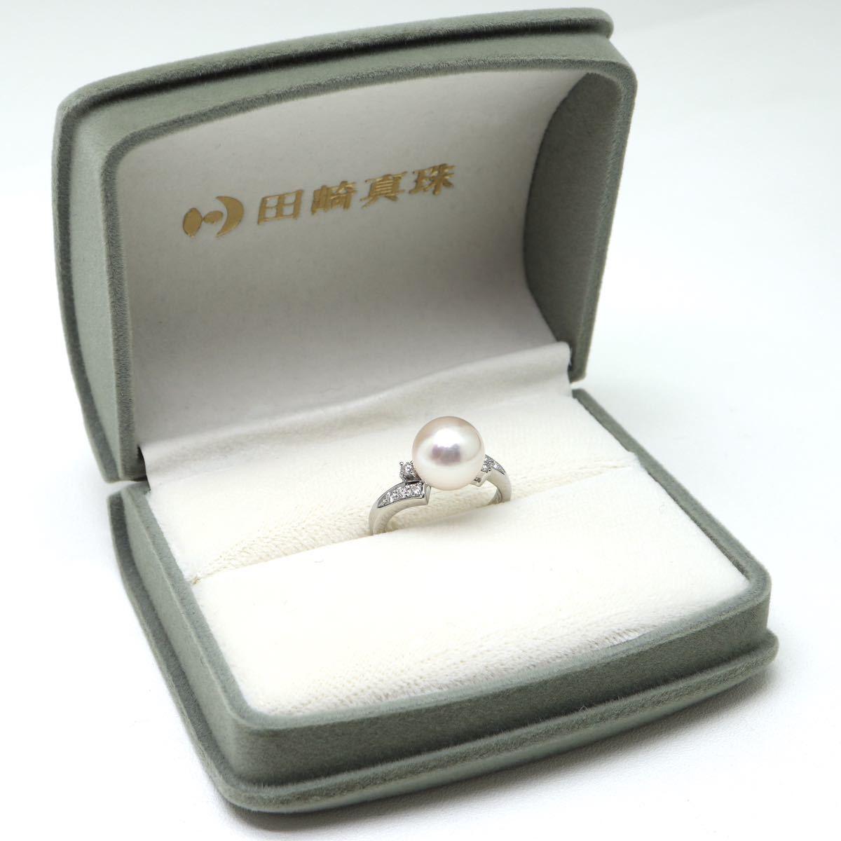 【TASAKI(田崎真珠)】アコヤ本真珠リング 9.0mm珠 0.12ct Pt900 4.9g【サイズ変更無料】【新品仕上げ済】【保証書 専用ケース 箱付き】EB0