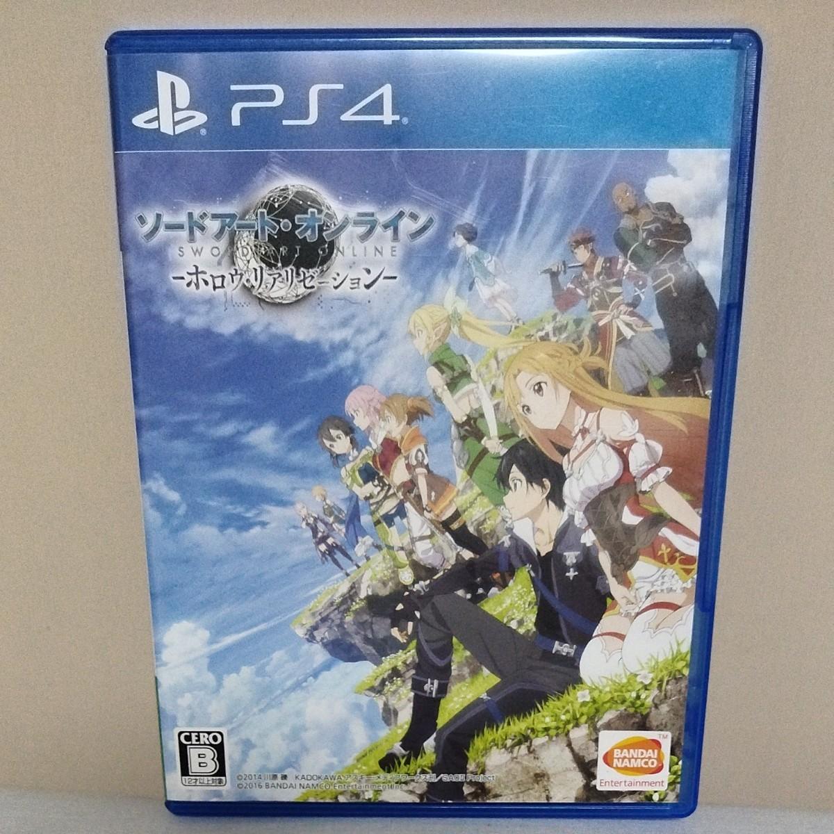 PS4 ソードアート・オンライン ホロウ・リアリゼーション