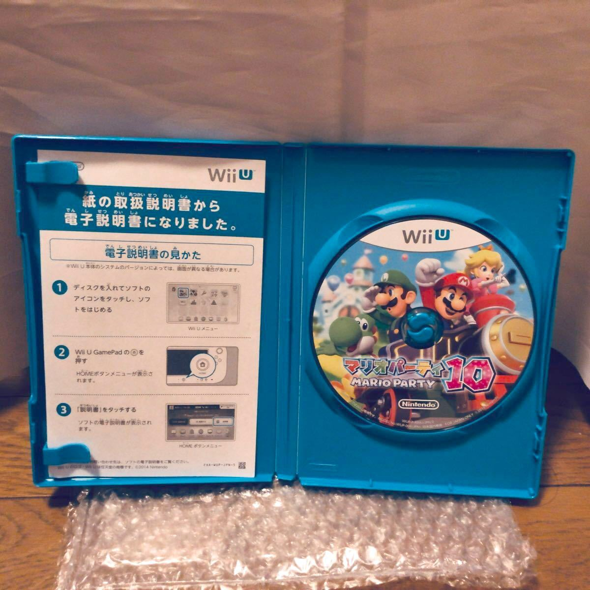 マリオパーティ10 WiiUソフト
